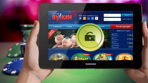 онлайн казино vulkan su работающее зеркало