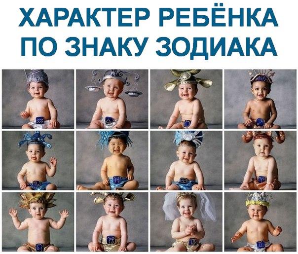 ребенок водолей мама близнецы роль играет