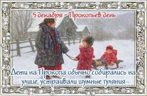 Праздник каждый день - Страница 20 0ceaa1d45c83e754ea893601b598ad19
