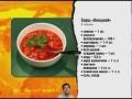 Полезные и простые блюда рецепты простые и вкусные