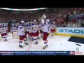 Видео Хоккей. ЧМ 2014. Награждение сборной России! / Hockey. WC 2014. Rewarding the Russian team!